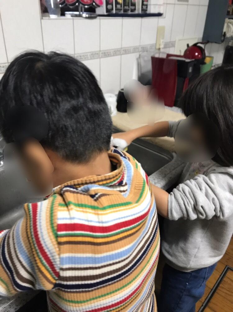 【重要】絶対できるようになる!子育ての4つの手順#4 小学生の様子を見ながら子育て解説